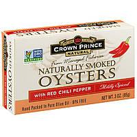 Crown Prince Natural, Натуральные копченые устрицы с красным перцем чили, умеренно острые, 3 унции (85 г)