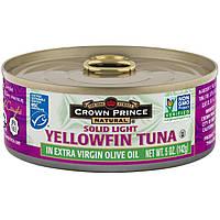 Crown Prince Natural, Желтоперый тунец, филе в оливковом масле Extra Virgin, 5 унций (142 г)