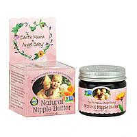 Earth Mama Angel Baby, Натуральное масло для сосков, 2 жидких унции (60 мл)
