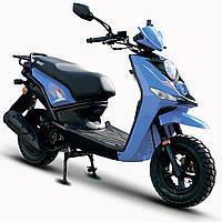 Скутер Skybike Skaut 150