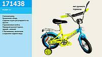 Велосипед 2-х колес 14'' Экстрим байк  171438  со звонком, зеркалом***
