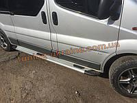 Боковые площадки из алюминия Bosphorus Grey для Opel Vivaro 2001-2014 Long