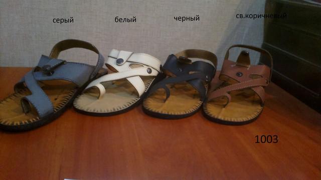 Мужские сандалии, шлёпанцы