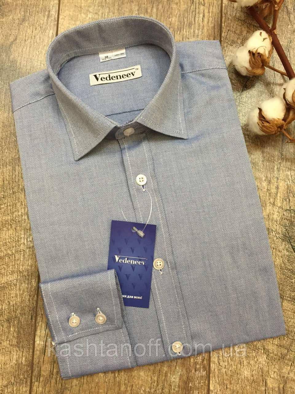 Хлопковая рубашка цвета голубой джинс под брюки