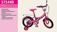 Велосипед 2-х колес 14'' Спринт 171440  со звонком, зеркалом***