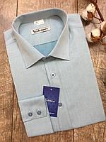 Рубашка голубого цвета