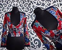 Яркие женские пиджаки 44р норма стрейч коттон