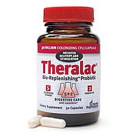 Master Supplements, Тералак, биорегенерирующий пробиотик, 30 капсул