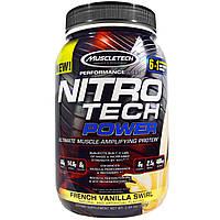Muscletech, Nitro Tech Power, французская ваниль, 2 фунта (907 г)