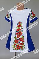 Вышитое детское платье из ткани габардин