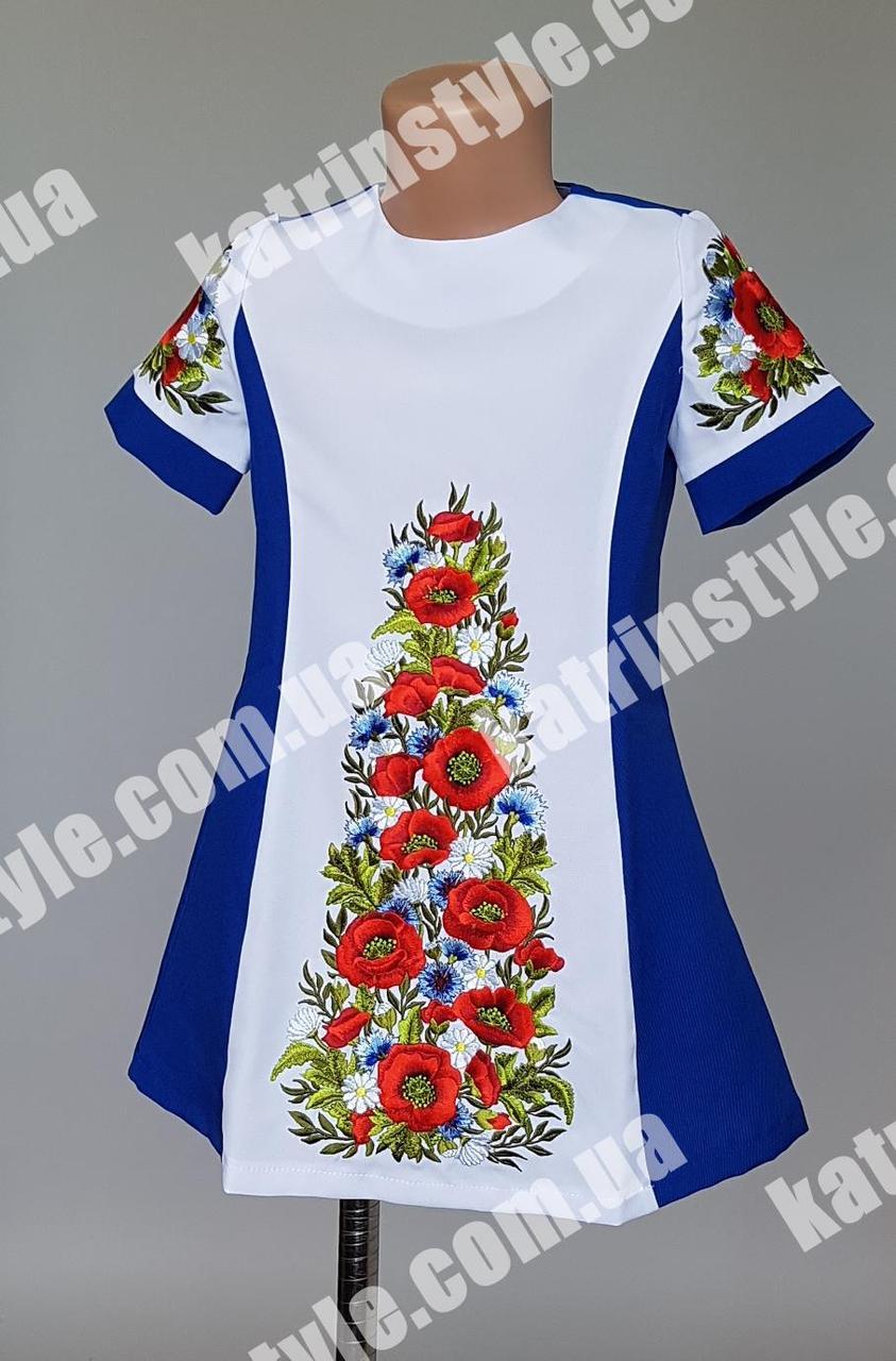 Купить Детское Платье В Розницу