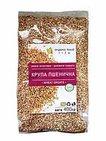 Крупа пшеничная Organic food life 400 грамм