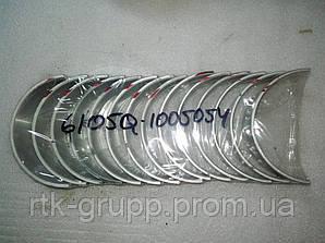 Коренные вкладыши на двигатель YC6108 (комплект) 6105Q1005054A