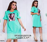 Платье 00393 /р1