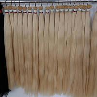 Волосы прямые блонд 613 и 60 Густые кончики 50 грамм
