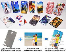 Печать на чехле для Xiaomi Redmi Note (Cиликон/TPU)
