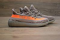 Кроссовки Adidas Yeezy Boost 350 V2 Beluga/Solar Orange (Реплика ААА+)