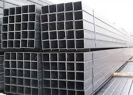 Труба профільна квадратна 50х50х5 мм ст20, труба металева , купити, ціна, доставка