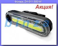 Фонарь велосипедный USB белый ZH-011-300-W,Фонарик на велосипед, Велосипедный фонарь !Акция