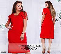 Платье 00395 /р1