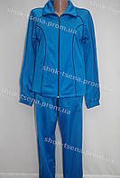 Спортивный трикотажный костюм голубой