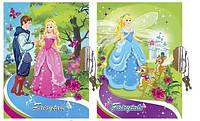 """Блокнот на замке (A6) 6031 """"Fairytale"""""""