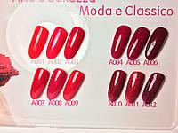 Гель-лак Tertio Новая коллекция Красный 10 мл (выбирайте номера)