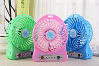Вентилятор Mini fan аккумуляторный с USB зарядкой