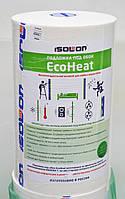 Подложка под обои EcoHeat (Экохит) 5 мм