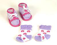 Набор аксессуаров для пупса Simba Обувь и носки