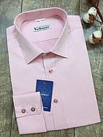 Рубашка светло-розового цвета