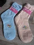 """Сетка. Подростковые носки """"Children's socks"""". р. 9-15 лет, фото 3"""