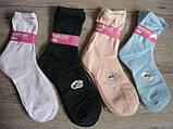 """Сетка. Подростковые носки """"Children's socks"""". р. 9-15 лет, фото 6"""