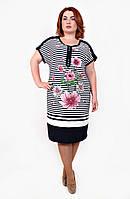 Летнее платье большой размер Морячка розовые цветы (58-64)