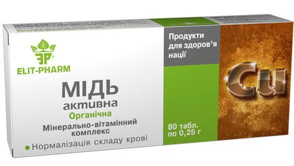 Медь активная 80 таблеток