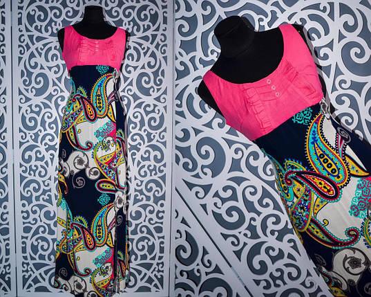 Женский сарафан из лёна и ХБ 48 размер норма, фото 2