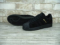 Кроссовки Adidas Superstar Supercolor 80s city series new york Оригинал