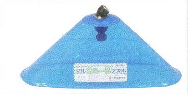 Захисний ковпак для подовжувача від впливу гербіцидів до MS0735W,MS073E,MS331,MSB151,1.4 л/хв MARUYAMA, фото 2