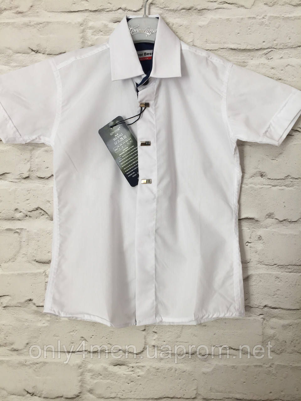 Рубашка с коротким рукавом белая для мальчиков 2-7 лет