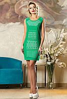 Деловое Платье на Лето с Перфорацией Зеленое M-2XL