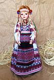 Лялька в українському національному костюмі, лялька-українка (40 див.), фото 5
