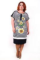 Летнее платье большой размер Морячка желтые цветы (54-60)