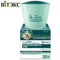 Витэкс - Snow Algae Крем для лица и кожи вокруг глаз день-ночь 30+ Защита молодости кожи 45ml, фото 2