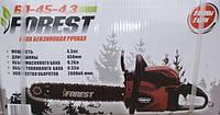Бензопила ручная FOREST