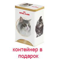 Контейнер для хранения корма royal canin ж/б