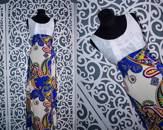 Женские сарафаны в пол лен+хб 48 батал, фото 2
