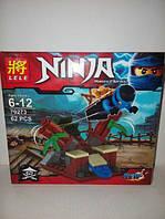 Конструктор  Ninja пираты.