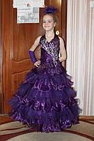 Детское нарядное платье Лилия фиолет - прокат, Киев, Троещина