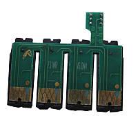 Чип для СНПЧ Epson  (T0731-T0734) TX200/TX300F Combo V6.0N4