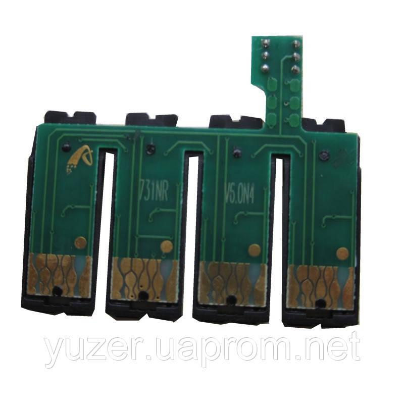 "Чип для СНПЧ Epson  (T0731-T0734) TX200/TX300F Combo V6.0N4 - магазин ""ЮЗЕР"" в Хмельницкой области"